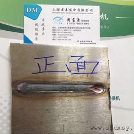 DM高熔深焊机