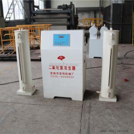 二氧化氯发生器 医院污水处理设备 污水处理设备