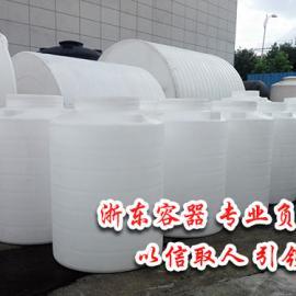 甘肃5吨塑料储罐