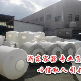 5吨塑料储罐价格