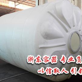 40吨塑料储罐
