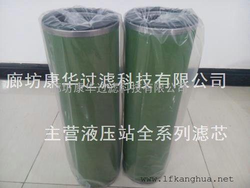 长期供应滤油机聚结滤芯分离滤芯