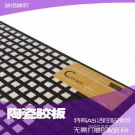 山东日照港口用陶瓷包胶胶板,陶瓷胶板供应厂