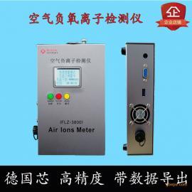 大气负离子检测仪空气负氧离子测试仪便携式负离子检测仪