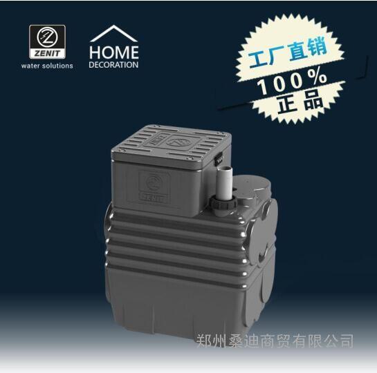小区居民生活污水提升设备 地下室污水提升器NS-8型