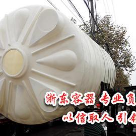 30吨塑料储罐性能好