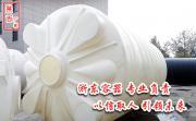 20吨塑料水塔价格