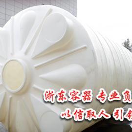 20��塑料水塔*生�a