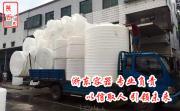 8吨塑料水塔