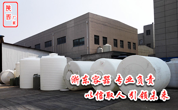 5吨塑料水塔