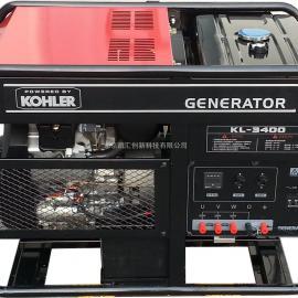 25kw科勒动力汽油发电机KL-3400美国原装进口