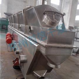 常州首信干燥鸡精生产设备-振动流化床