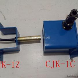 杭荣永磁材料电磁体CJK-1C