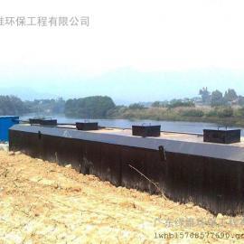惠州废水处理之生活污水处理设备小型工业废水处理设备环保工程