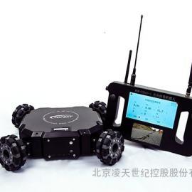 北京凌天RXR-C360D-2全向移动侦察机器人