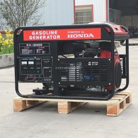 11KW 本田汽油电动机KH12000日本原装进口