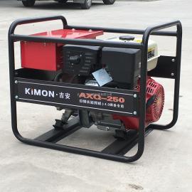7kw本田永磁汽油发电电焊机AXQ-250H