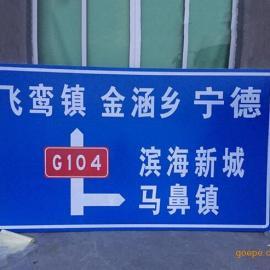 二级反光膜制作交通指示牌公路标志牌特点