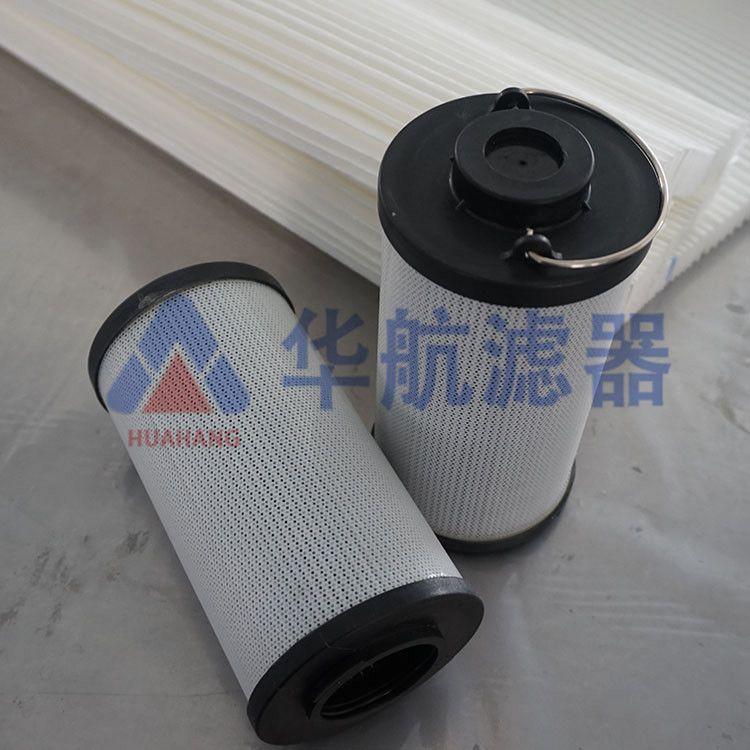 替代进口液压油滤芯0660R010BN4HC德国贺德克滤芯