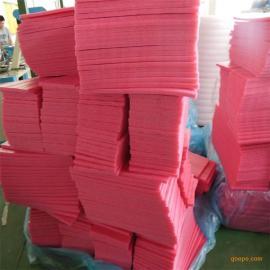 防静电EPE珍珠棉 五金制品包装材料 厂家按需生产提供定制