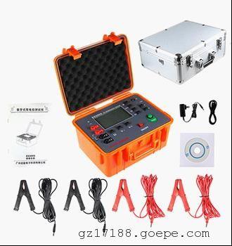 ES3050数字式等电动势初试仪