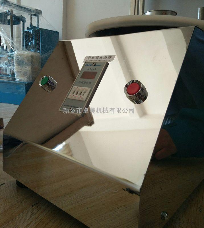 3D打印专业实验筛 精细筛分 试验筛 分级筛 过滤筛