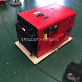 3kw凯汇成柴油发电电焊机RB300EW