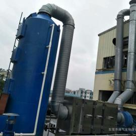 惠州抽粒厂臭气废气治理