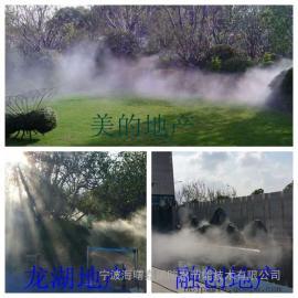 烟台冷雾设备价格-雾森工程造价-园林人造雾施工组织方案