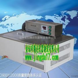 DC-1030卧式低温恒温水浴槽说明书