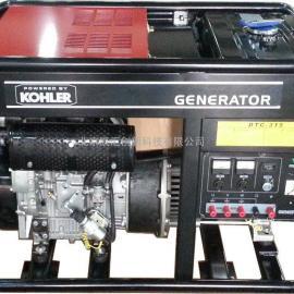 6kw科勒柴油发电机DTC-106美国原装进口