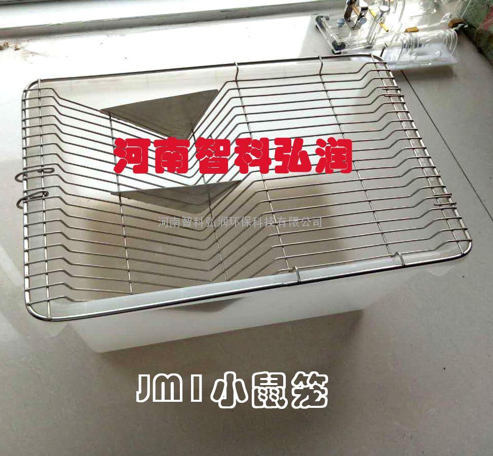 小鼠笼、大鼠笼、透明饲养笼、专业鼠笼架 实验室