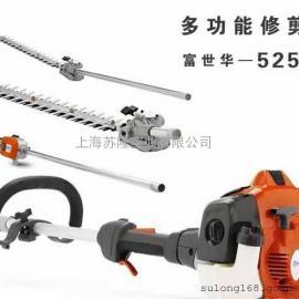 瑞典富世华525LK 多功能修剪机 小松高枝油锯