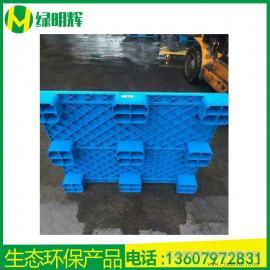 江西赣州厂家直销单面九角塑料托盘 环保地台板 出货专用栈板