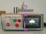 上海今森耐划痕试验仪 KS-1084B|试验机供应商