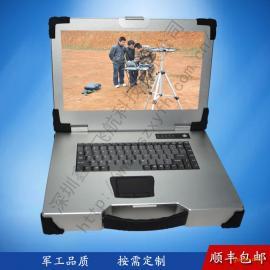 15寸上翻工业便携机机箱定制军工电脑外壳加固笔记本铝