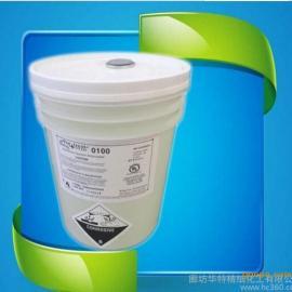 �A特HT提供�M口反�B透膜元件阻垢��RO膜酸性清洗�┕��商