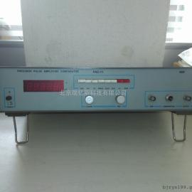 PAC-11型精密脉冲幅度比较仪