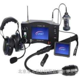 北京凌天音视频生命探测仪V5