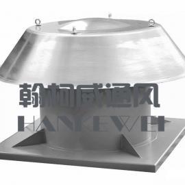 铝制轴流式屋顶风机