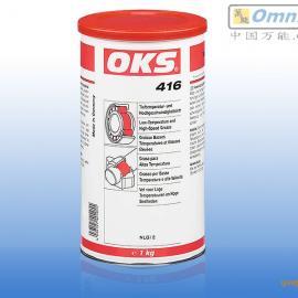 德��OKS 416食品�油脂 高速低�厮苣z��滑脂 原�b