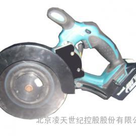 北京凌天BCD160充电式双轮异向切割锯
