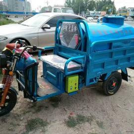 电动三轮洒水车销售价格
