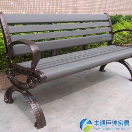 塑木创意休闲长椅