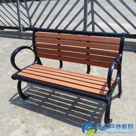 广东创意休闲长椅