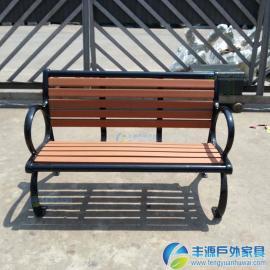 广州市公园休闲长椅