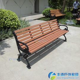 惠州市公园休闲长椅
