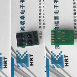 测距传感器GP2Y0E03超小体积(4-50CM)