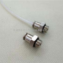金属快插直通G螺纹带O型密封圈4-G1/8 1/4气管接头