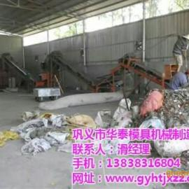 邵阳废旧电路板回收铜设备,技术领先,废旧电路板回收铜设备价格